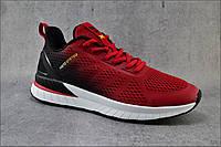 Мужские кроссовки BS-X Ultra