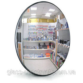 Сферическое зеркало безопасности диаметр 300мм