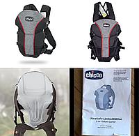 Эрго рюкзак-кенгуру Chicco Ultrasoft Черный от 0 месяцев - лицом к родителям, от 4 месяцев - лицом вперед