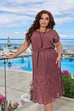 Нарядное летнее платье женское большого размера 48, 50,52,54, короткий рукав, гипюр, пояс, цвет Марсала, фото 2
