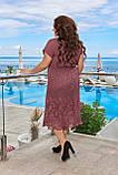 Нарядное летнее платье женское большого размера 48, 50,52,54, короткий рукав, гипюр, пояс, цвет Марсала, фото 3