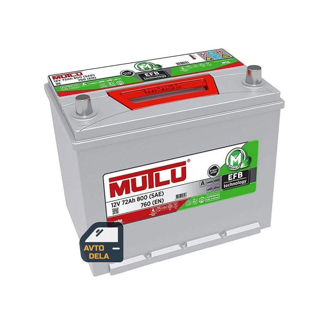 Аккумулятор автомобильный MUTLU EFB.D26.72.076.C 72AH EU