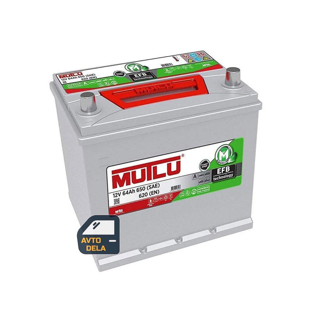 Аккумулятор автомобильный MUTLU EFB.D23.64.062.C 64AH EU