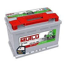 Аккумулятор автомобильный MUTLU EFB.LB4.75.073.A 75AH EU