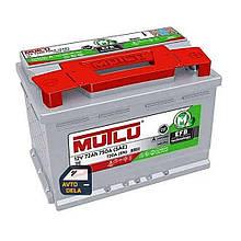 Аккумулятор автомобильный MUTLU EFB.L3.72.072.A 72AH EU