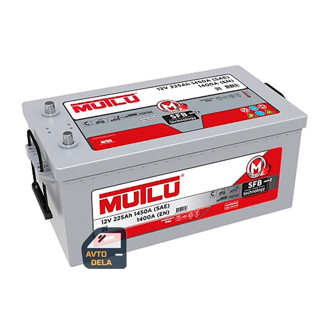 Аккумулятор автомобильный MUTLU 1D6.225.140.B 12 V 225AH EU