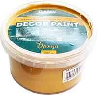 Краска декоративная акриловая Rolax Decor Paint 250 г бронза