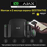 Акция: Получи 2 месяца охраны от «Шериф-а» при покупке охранной системы безопасности Ajax