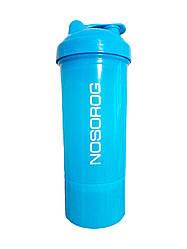NOSORIG Smart Shake Neon Blue 350 ml