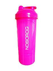 Шейкер NOSOROG Smart Shake Neon Pink 350 ml