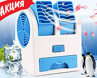 Мобильный кондиционер Air Cooler, Портативный мини кондиционер для дома, Переносной охладитель воздуха USB