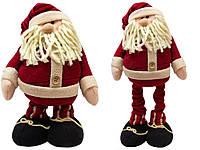 Дед Мороз с выдвижными ногами 0,5 м, (000234-1)
