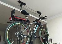 Кріплення велосипеда на стелю гак кріплення