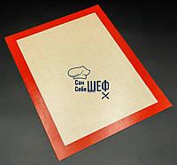 Профессиональный силиконовый коврик для выпечки 40*30 GA Dynasty 21010