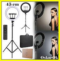 Кольцевая лампа на штативе c пультом,сумкой SL-500(45см)Кольцевой свет для видео,фото.Светодиодная лед лампа