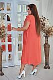 Женское летнее платье большого размера 50, 52, 54  легкое, тонкого из хлопка на подкладке, цвет Коралл, фото 3