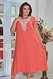 Женское летнее платье большого размера 50, 52, 54  легкое, тонкого из хлопка на подкладке, цвет Коралл, фото 2