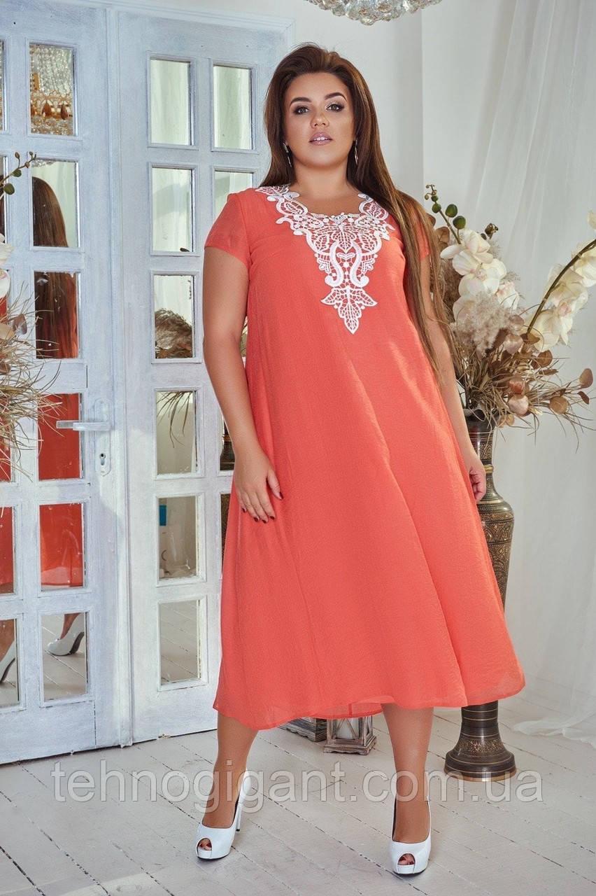 Женское летнее платье большого размера 50, 52, 54  легкое, тонкого из хлопка на подкладке, цвет Коралл