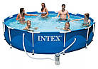 Каркасный бассейн Metal Frame 366х76 см, 6503 л, фильтр-насос 2006 л/ч | Бассейн Intex Frame, фото 3