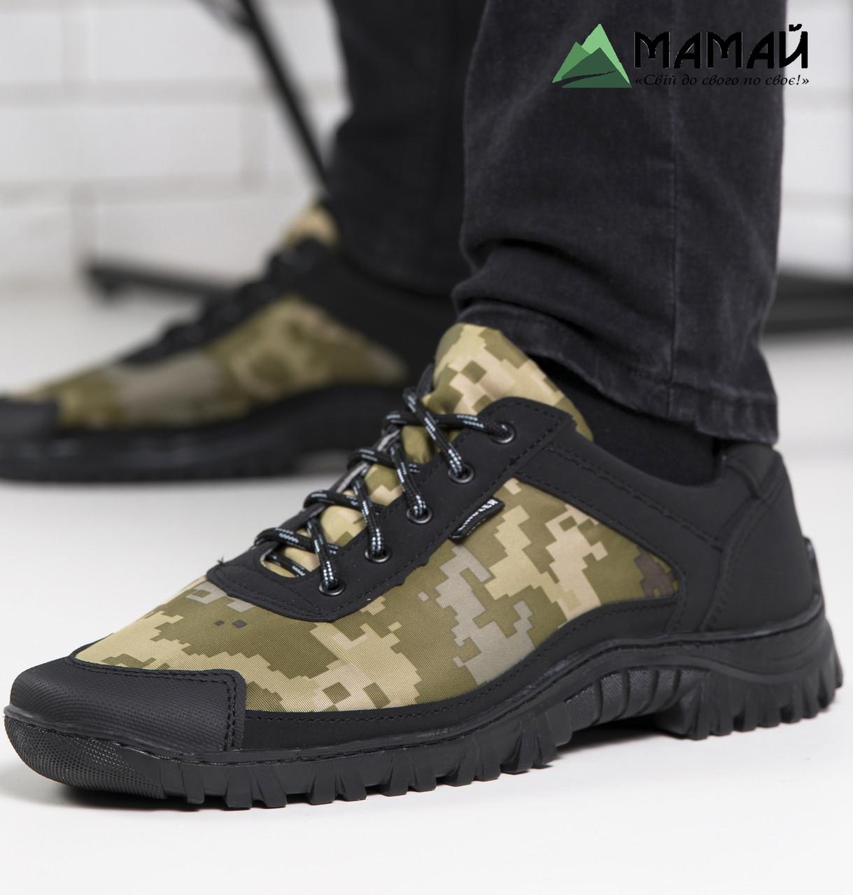 Кросівки чоловічі камуфляж