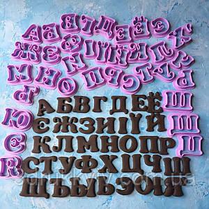 """Вирубки для пряників """"Абетка #1"""" / Вирубки - форми для пряників """"Алфавіт #1"""""""