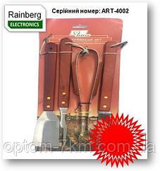 Набор инструментов для барбекю (4 предмета) Rainberg ART-4002 R