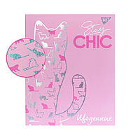 Дневник школьный YES Chic, soft touch 911224