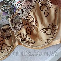 80E Бежевый Бюстгальтер больших размеров с цветами без поролона Lanny Mode, фото 3