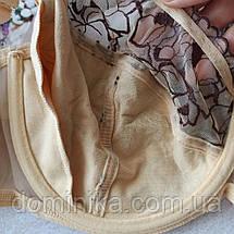 80E Бежевый Бюстгальтер больших размеров с цветами без поролона Lanny Mode, фото 2