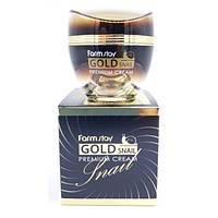 Премиальный крем с золотом и муцином улитки FarmStay Gold Snail Premium Cream 50 мл 8809480770975, КОД: 1732837