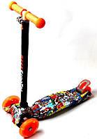 Детский самокат MAXI Sponge Bob светящиеся колеса Разноцветный hubNdAr99776, КОД: 977746