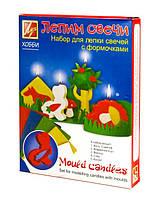 Набор Лепим свечи с формочками 21С1391-08 950796