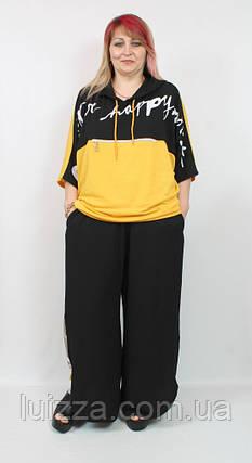 Женский костюм из трикотажа  Darkwin (Турции) 58 - 70 р двухцветный, фото 2