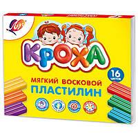 Пластилин мягкий 16 цветов Луч Кроха 264г. 28С1646-08
