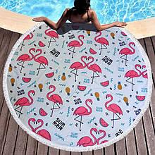 Кругле пляжний рушник Фламінго (150 див.)