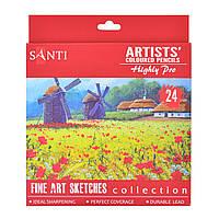 Цветные карандаши художественные Santi Highly Pro, 24 цвета 742391