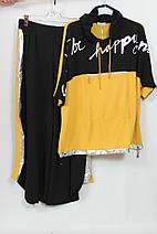 Женский костюм из трикотажа  Darkwin (Турции) 58 - 70 р двухцветный, фото 3
