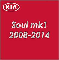 KIA Soul Mk1 2008-2014