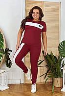 Костюм летний легкий футболка и брюки двойка повседневный для женщин, бордо