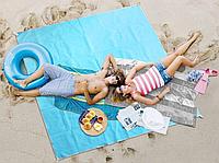 Анти-песок коврик для пляжа Sand Free MAT 200*200 см