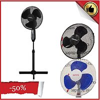 Вентилятор напольный Rainberg FS-1608-2020