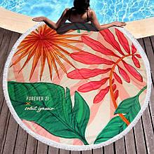Кругле пляжний рушник Forewer 21 (150 див.)
