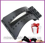 Компактний трьох рівневий масажер, тренажер для спини і хребта, Magic Back Support