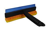 Стягачка води для автомобіля двостороння SCW06