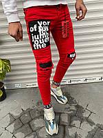 Молодежные мужские летние красные джинсы рваные с надписями - 31, 32, 33, 34, 36