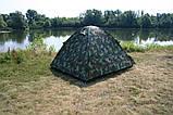 Намет Treker MAT-118 тримісна, двошарова туристична, фото 10