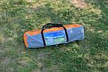 Намет Treker MAT-117 тримісна, двошарова туристична, фото 8