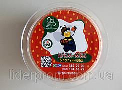 Крем-мед Клубничный.Производство Украина