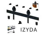 Комплект Подвесной Раздвижной Системы Valcomp Izyda Iz20 В Стиле Loft (213-454)
