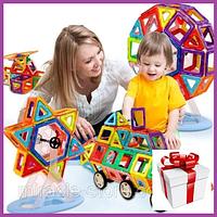 Детский магнитный конструктор,конструктор MAGICAL MAGNET 48 ДЕТАЛИ, магнитный конструктор в боксе